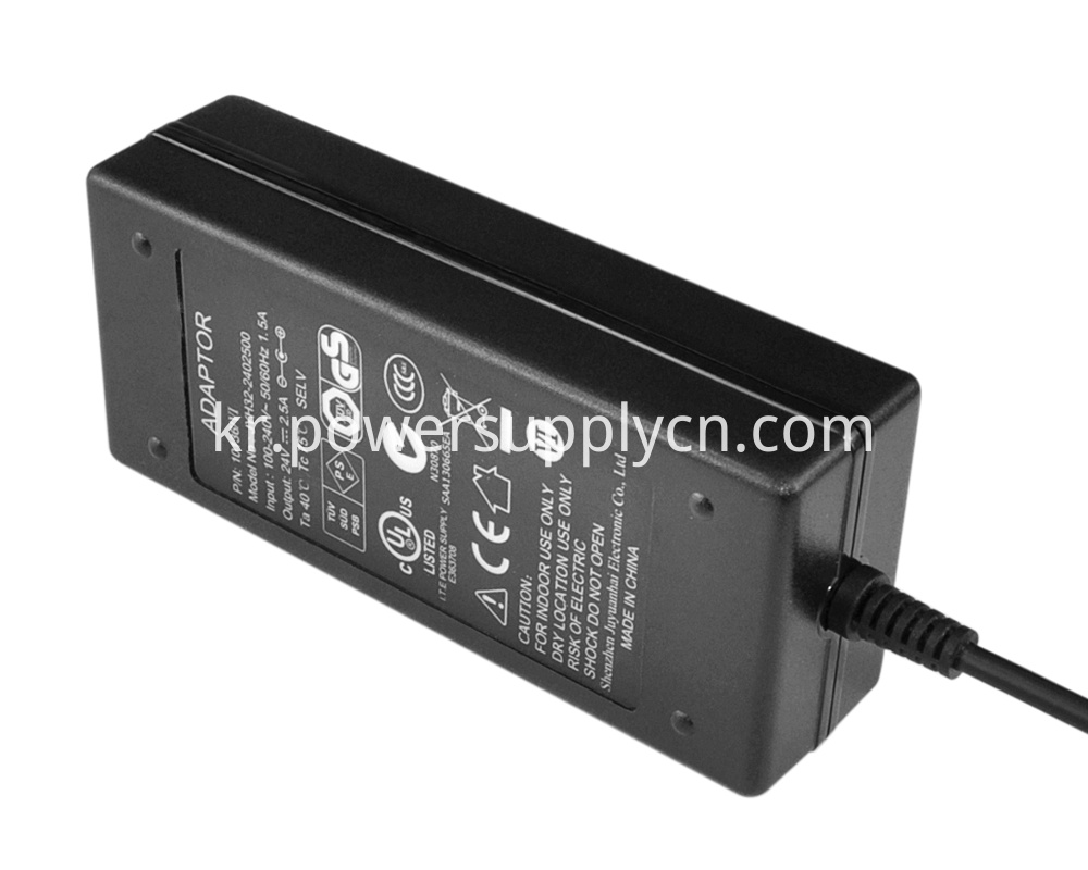 JYH brand power supply adapter